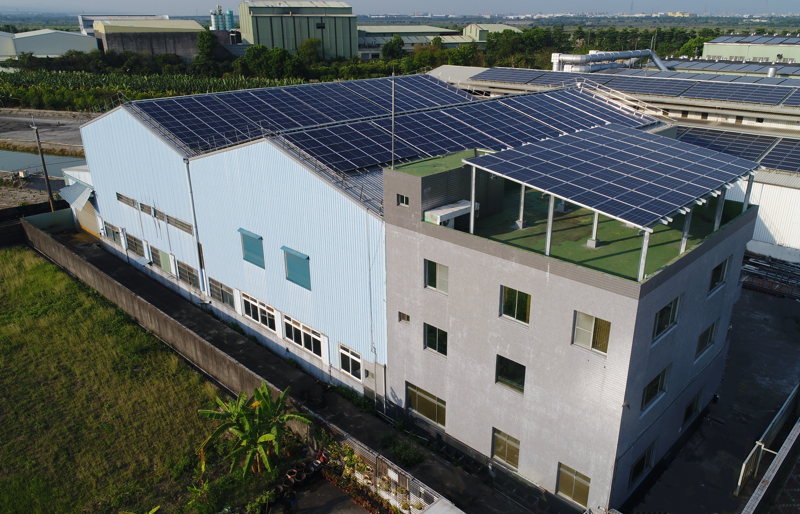 Daliao District, Kaohsiung City:234.24kW